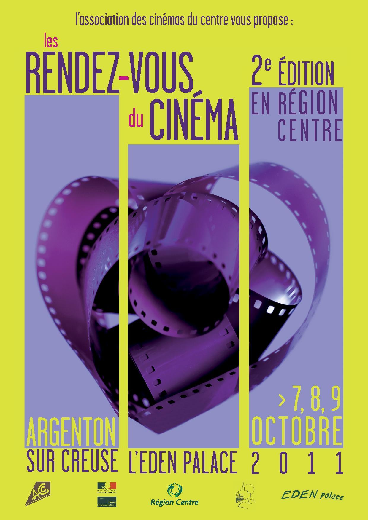 Rendez-vous du Cinéma en région Centre – Argenton sur Creuse