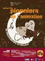 Ciné Concert avec Jacques Cambra